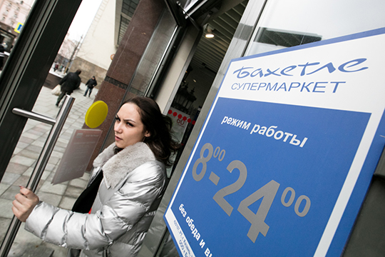 Сеть супермаркетов домашней еды — это 23 магазина в Казани, Татарстане, Москве, Барнауле и Новосибирске. До пандемии было больше — несколько магазинов закрыли в столице РФ