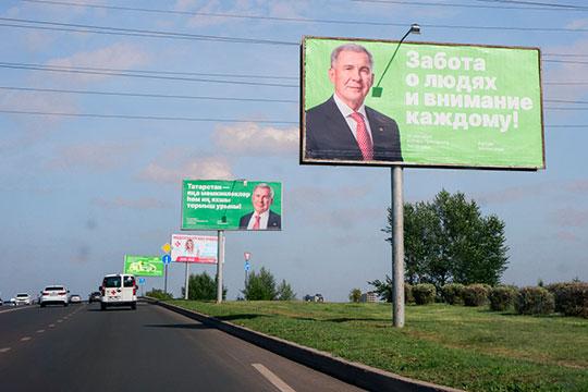 Хотя президента выдвинула на новый срок партия «Единая Россия», на баннерах нет отсыла к «медведям» — фоном служат то зеленые, то синие, то даже бордовые тона, а логотип «ЕР» отсутствует вовсе