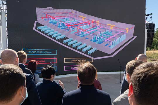 «Для Татарстана проект значим: появляется дополнительная возможность резервировать данные, диверсифицировать экономику Татарстана, развивая цифровое направление»