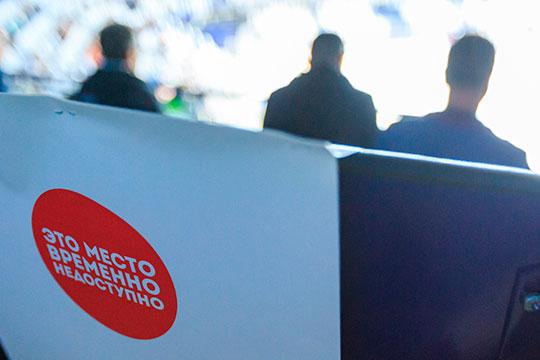 Еще достарта чемпионата было очевидно, что вновом сезоне обязательно будут форс-мажорные ситуации
