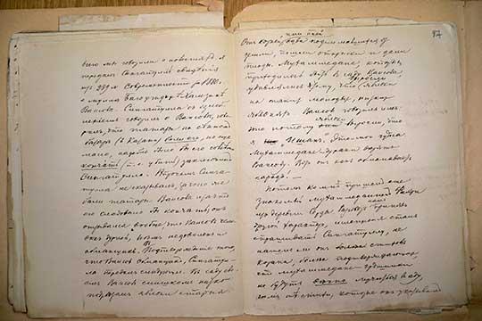Мухаммедане-дураки верят Ваисову. Вот он как обманывает народ!», - писал в своем дневнике известный казанский миссионер Евфимий Малов