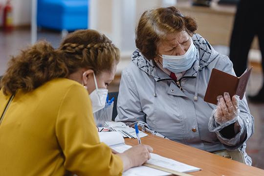 Утреннее совещание в исполкоме Казани началось с итогов выборов депутатов Казгордумы четвертого созыва