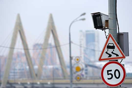 Насмену камерам «Автодории» первого ивторого поколения, установленнымс2013 года вКазани инаавтотрассахповсему Татарстану, придут современные комплексы«Кордон-М»