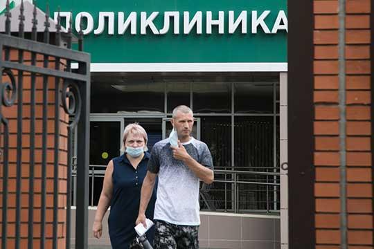 Татарстан с7сентября вступил вовторой этап изучения коллективного иммунитета
