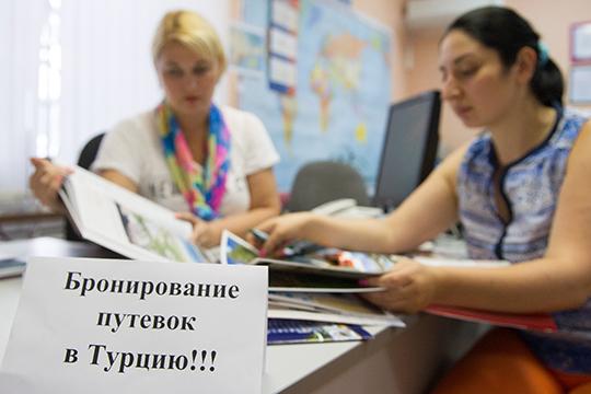 За 2019-й год компания «Мировой тур» выручила 13,2 млн рублей, чистая прибыль составила 537 тыс рублей