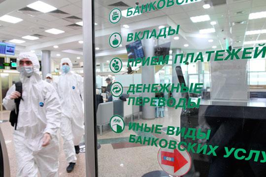 Прибыль группы «Ак Барс» Банка в первой, «пандемической» половине текущего года упала на 41% до 1,96 млрд рублей в сравнении с январем-июнем 2019 года
