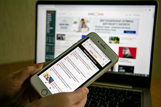 Предприниматель Ильдар Валиуллин, известный читателям «БИЗНЕС Online» под ником «Враг не пройдет» стал лучшим комментатором газеты последнего месяца лета
