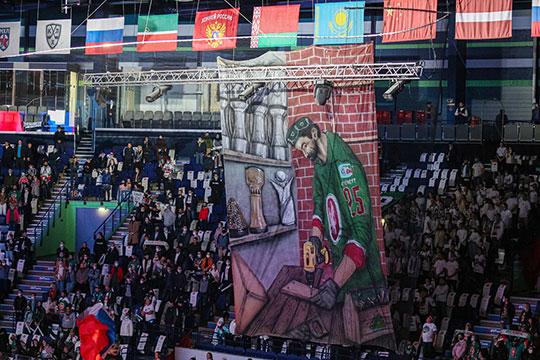 За несколько часов до матча стало известно, что все 4445 билетов проданы — в обозримом будущем именно эта скромная цифра будет означать аншлаг на ледовой арене в Казани