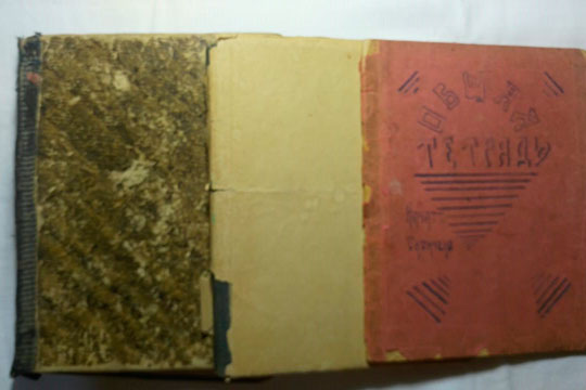 Рукописи из семейного архива Иманкулыевых