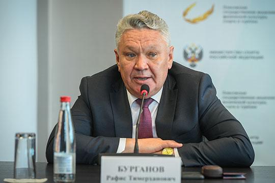 Рафис Бурганов: «Жизнь ставит новые задачи и перед Юсупом Диганшеевичем, и передо мной»