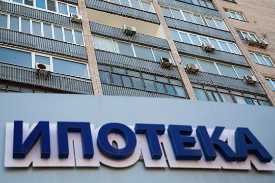 Средний платеж по соципотеке составляет 12-18 тыс. рублей в месяц. А средний срок погашения соципотеки — 5 лет. Чем быстрее семья выкупает квартиру, тем дешевле она обходится