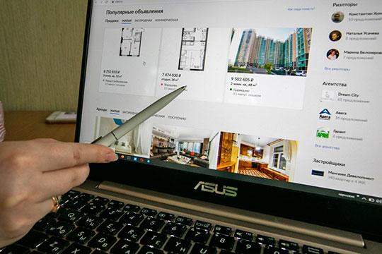 Продают квартиры соципотечники уже по рыночной стоимости. Так, на Avito можно найти цены в 60 тысяч за квадрат
