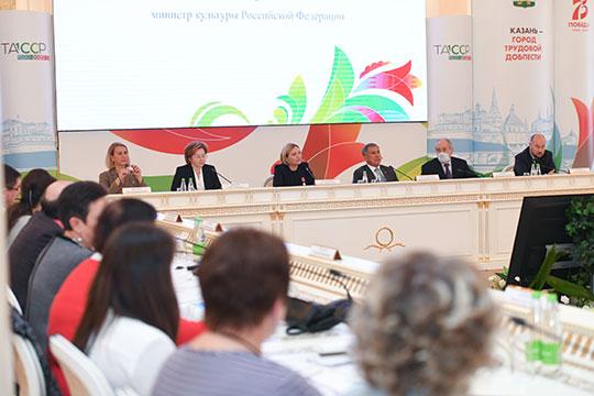 Стратегия развития культуры РТ: «Творческая элита– люди свысокими моральными ценностями»