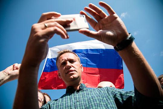 «Навальный рассматривается как оппозиционер, который защищает европейские либеральные ценности в России»