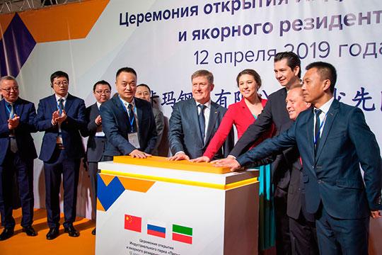 Число резидентов ТОСЭР «Нижнекамск» перевалило задесяток