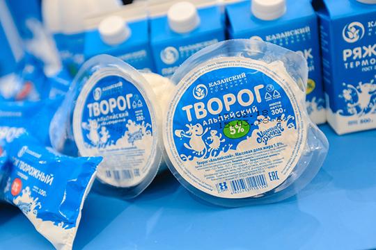 Молочная продукция — вроде бы базовый продукт, но все равно люди стали себя ограничивать: не две пачки масла купят, а только одну, не килограмм сыра, а 200 граммов