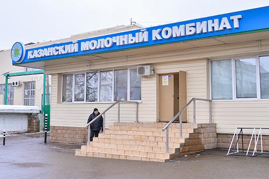 Я не слышал про закрытие молочных заводов в Татарстане, но знаю, что всем сегодня нелегко. Особенно тяжело тем, кто занимается сушкой молока, сухое молоко сейчас сложно продавать, поэтому многие работают «на склад»