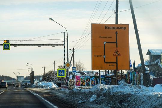 Было принято открытое обращение к премьеру Михаилу Мишустину с предложением пересмотреть проект трассы «из-за грубейших ошибок в проектирования и варварской трассировки»