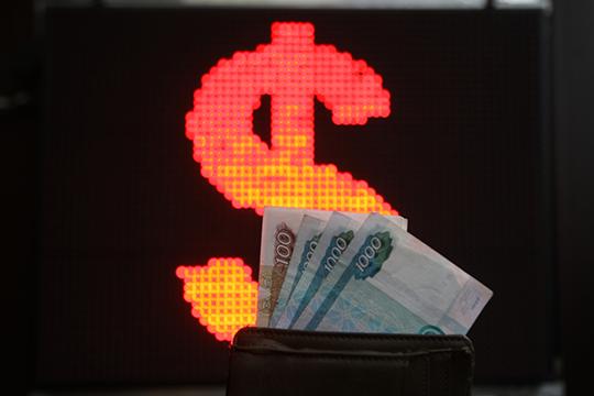 «Рынок валюты достаточно свободен, как таковых ограничение наобмен, вывоз или ввоз валюты нет, заисключением правильно оформленных документов, подтверждающих операцию»