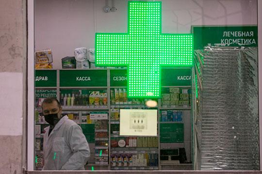 Накануне в аптеках Москвы появился «Арепливир», новый препарат от коронавируса