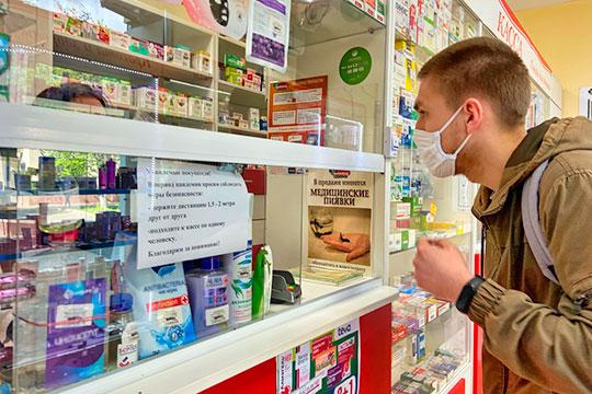 «Если компания небудет следовать законам бизнеса, тообанкротится, итогда новых лекарств небудет. Поэтому цены налекарства так иформируются»