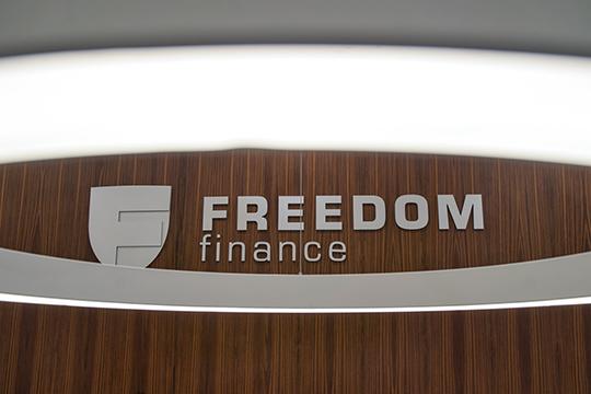 Компания «Фридом Финанс» представила новую услугу—Профессиональноеконсультирование, в рамках которой заинвестором закрепляется опытный квалифицированный персональный менеджер