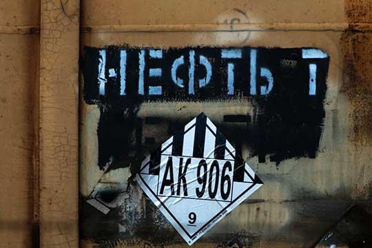 «Инвестор влице «Татнефти» удивлен»: Силуанов начал новое «раскулачивание» нефтяников
