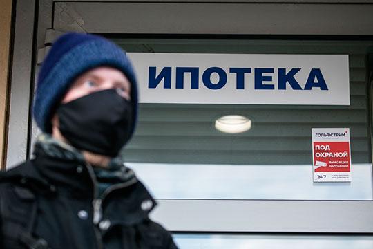 В чем причины роста цен на жилье? Отчасти «виновата» льготная ипотека в 6,5% — программа субсидирования ставок банков обойдется бюджету в 740 млрд рублей