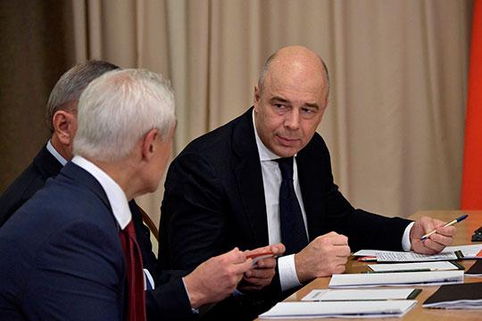 «Получил льготу — высвобождаемые средства направь на инвестиции» — сказал глава минфина Антон Силуанов на коллегии ФНС