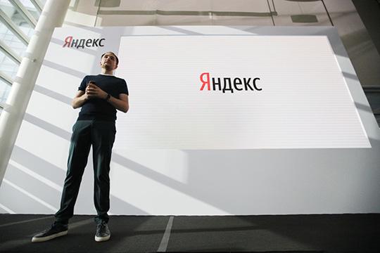 «Яндекс» — один из лучших не только поисковиков, но цифровых систем, работающих в иных сферах, чем «Тинькофф»