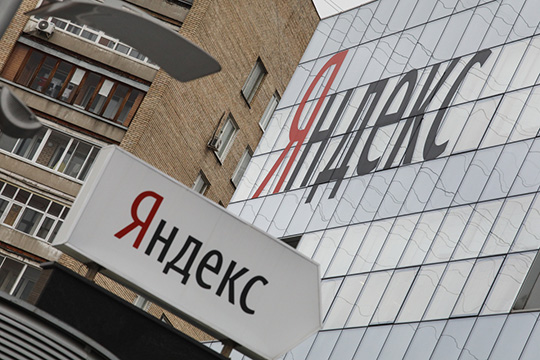 Слухи о том, что «Яндекс» планирует приобрести «Тинькофф банк» начали распространяться задолго до объявления о грядущей сделке