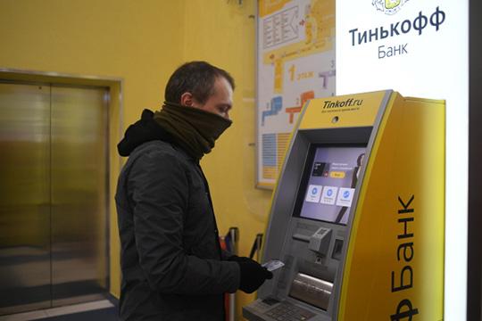 """Потребители услуг «Яндекса» и «Тинькофф» получат доступ к новым технологическим возможностям. «В том числе и с помощью карты """"Тинькофф"""", впрочем, сейчас и карт как таковых уже не будет, они будут в телефоне»"""