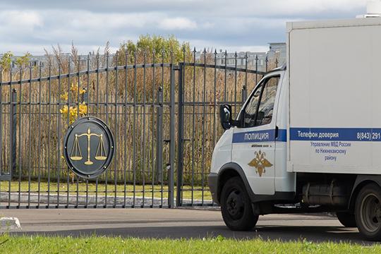 Нижнекамский городской суд вынес решение поделу оподозрении ввымогательстве имошенничестве вособо крупном размере вотношении известного челнинского предпринимателя Дамира Бибишева