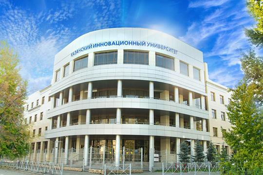 Запоследний год КИУ имени В.Г.Тимирясова сделал большой шаг вцифровизации университета. Период самоизоляции позволил преподавателям усилить свои компетенции вдистанционном образовании