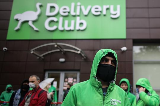 По словам Гюванча Донмеза, сервисDelivery Clubдоставляет 200 тыс. заказов еды ежедневно, почти 6 млн заказов в месяц. Он добавил, что компания выросла в три раза за год, и укрепила первенство на рынке