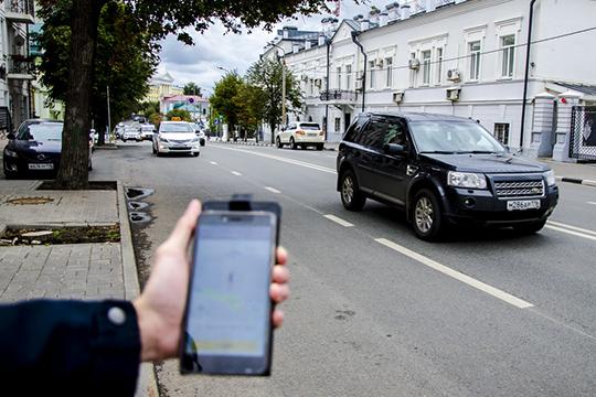 Приложение «Ситимобил» теперь может не только вызвать такси, но и арендовать электросамокат, а также построить оптимальный маршрут