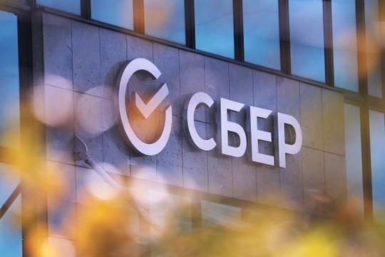 «Я удивлен, что эта смена логотипа произошла. Финансовые и банковские учреждения занимаются редизайном логотипа редко — это довольно консервативная среда»