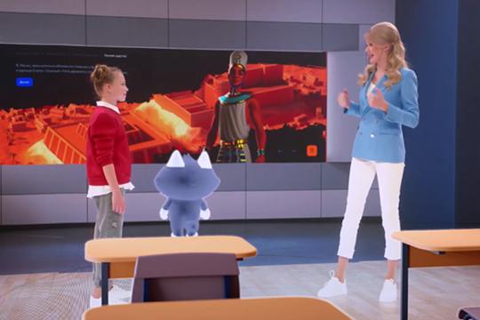 """Марина Раковапредставилановый продукт— школьная цифровая платформа «СберКласс». «Конечно, учителей никто никогда незаменит. """"СберКласс"""" проверяет задания, ауучителей появляется больше времени для развития детей»"""