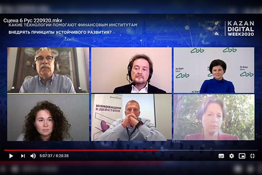 Все сессии нафоруме Kazan Digital Week были интересны— ипозаявленным темам, ипоспикерам, включая иностранных, иповопросам подключившихся зрителей