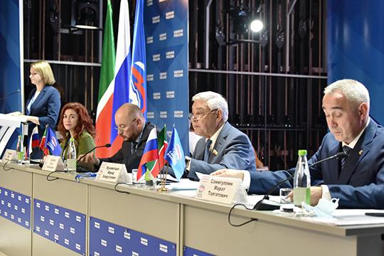 32-я конференция бессменно правящего татарстанского отделения «Единой России» прошла накануне в концертном зале «Московский»