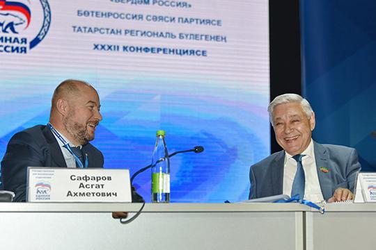 «С опережением графика работаем, коллеги»: «Единая Россия» провела съезд победителей