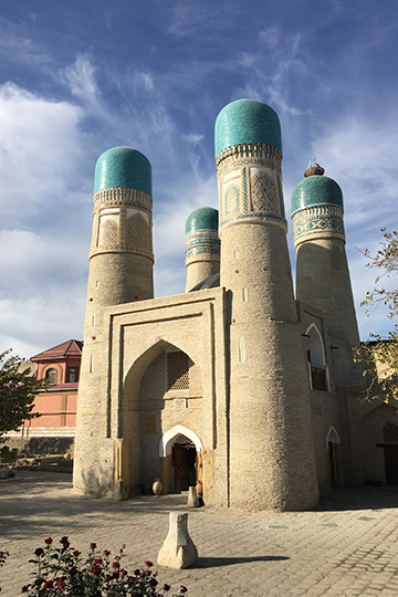Медресе «Чор-Минор» в Бухаре, где в годы учебы жил известный татарский богослов Шигабутдин Марджани