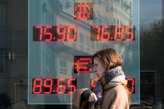 «Надо понимать, что урубля, посути, нет дна»: хроники российской валюты»