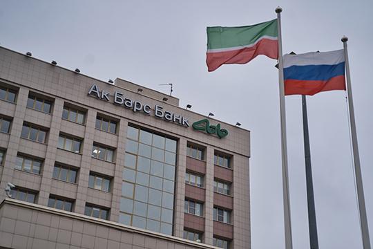 По традиции наш обзор начнем с крупнейшей кредитно-финансовой организации Татарстана, ПАО «Ак Барс» банк. Скажем сразу, в целом доверенный банк правительства РТ чувствует себя замечательно