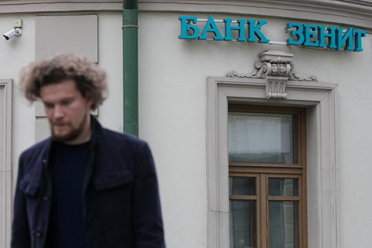 Заметно хуже шли дела у сводного брата АББ, «Банка Зенит». Чистый убыток подконтрольной «Татнефти» кредитной организации за июль удвоился до 762 млн рублей