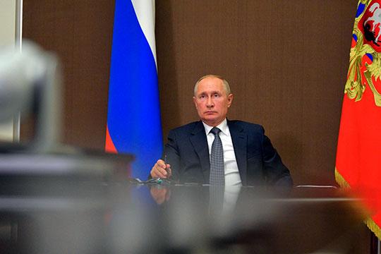Владимир Путин: «Cейчас именно от каждого зависит результат наших общих усилий по борьбе с распространением инфекции»