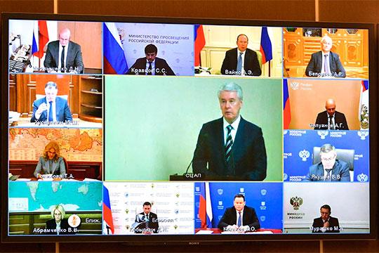 Мэр Москвы Сергей Собянин был единственным, чье выступление показали общественности.