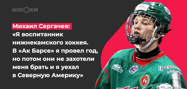 Родился вНижнекамске, непригодился «АкБарсу»: Кубок Стэнли завоевал татарстанец