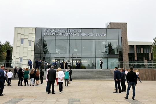 Пока следственный комитет разбирался сего делом, татарский драмтеатр уже сновым руководством претерпел целый ряд изменений