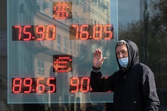 «Напервый взглядпадение рубля выгодно, аесли мозги включить, тоэто катастрофа»